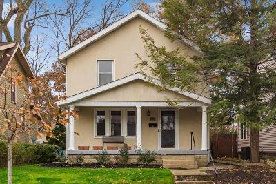 Grandview Heights Single Family Home For Sale: 1229 Oxley Road