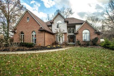 Westerville OH Single Family Home For Sale: $499,900