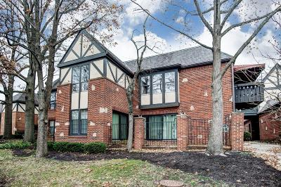 Upper Arlington Condo For Sale: 1290 Fountaine Drive