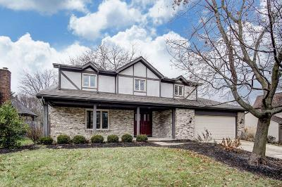 Westerville Single Family Home Contingent Finance And Inspect: 377 Olde Mill Drive