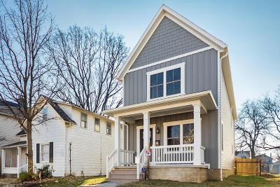 Merion Village Single Family Home For Sale: 399 E Markison Avenue