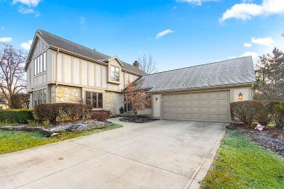 Powell Single Family Home Sold: 259 Hopewell Court