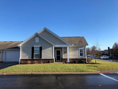 New Albany OH Condo For Sale: $214,900