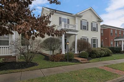 New Albany Single Family Home Contingent Escape: 8061 Parsons Pass