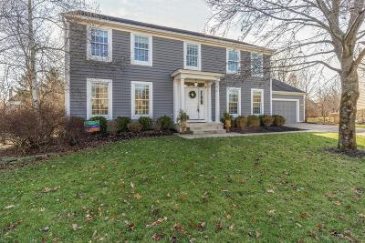 Hilliard Single Family Home Contingent Finance And Inspect: 3537 Oarlock Court
