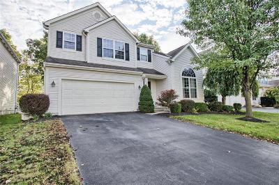 New Albany Single Family Home For Sale: 4254 Greensbury Drive