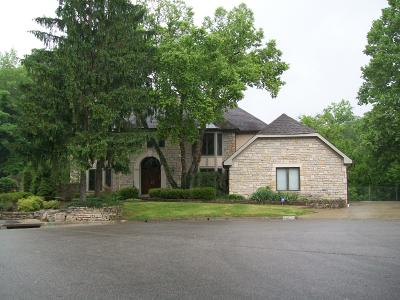 Westerville Single Family Home For Sale: 5062 Springfield Court
