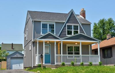 Single Family Home For Sale: 1071 Lilley Avenue