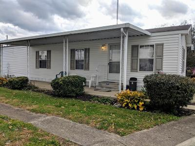 Columbus Single Family Home For Sale: 821 Ronnie Lane