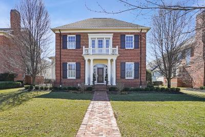 Franklin County, Delaware County, Fairfield County, Hocking County, Licking County, Madison County, Morrow County, Perry County, Pickaway County, Union County Single Family Home For Sale: 7375 Southfield Road