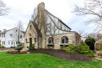 Upper Arlington Single Family Home For Sale: 1826 Baldridge Road