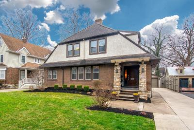 Upper Arlington Single Family Home For Sale: 1933 W Chelsea Road