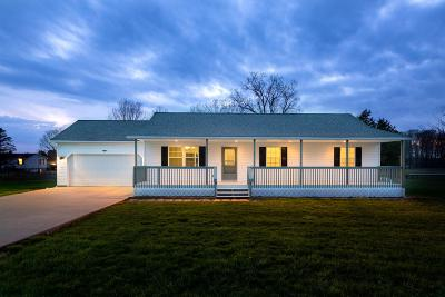 Mount Vernon OH Single Family Home For Sale: $174,900