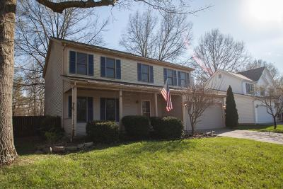Single Family Home For Sale: 303 Rutherford Avenue