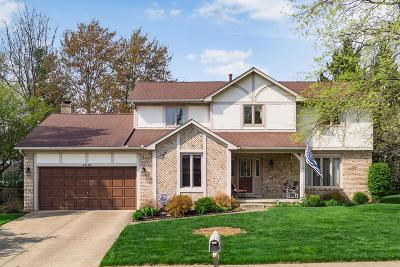 Westerville Single Family Home For Sale: 1016 Blue Sail Drive