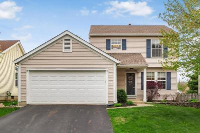Columbus OH Single Family Home For Sale: $209,900