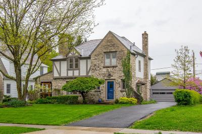 Columbus OH Single Family Home For Sale: $499,000