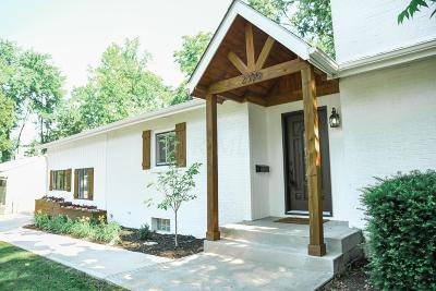 Upper Arlington Single Family Home For Sale: 2390 Zollinger Road