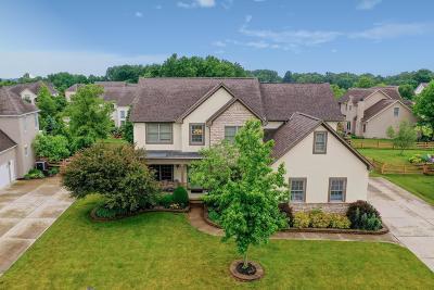 Single Family Home For Sale: 7526 Wayside Avenue