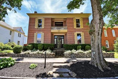 Rushville OH Single Family Home For Sale: $221,900