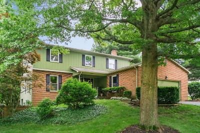 Pickerington OH Single Family Home For Sale: $252,500