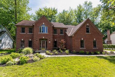 Westerville Single Family Home For Sale: 1005 Egret Court