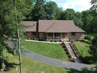 Highland County Single Family Home For Sale: 11953 Lakefront Drive