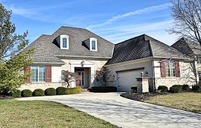 Tartan Fields Single Family Home For Sale: 9888 Morris Drive