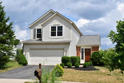 Delaware OH Single Family Home For Sale: $219,900