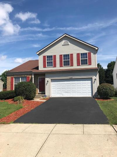 Single Family Home For Sale: 7258 Aplin Drive