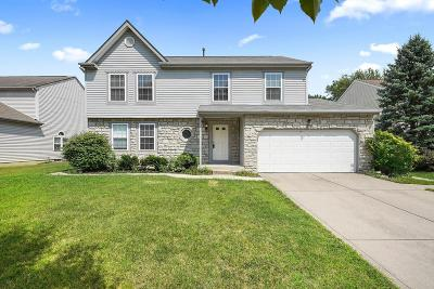 Reynoldsburg Single Family Home For Sale: 1580 Dream Court