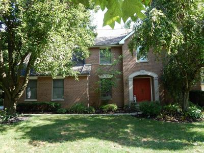 New Albany Single Family Home For Sale: 1138 Kames Way Drive
