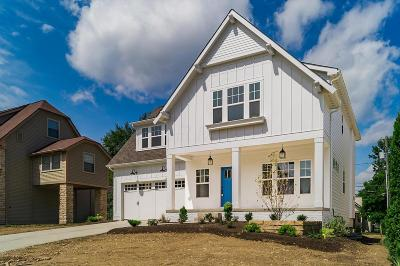 Upper Arlington Single Family Home For Sale: 1842 Suffolk Road