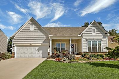 Blacklick OH Single Family Home For Sale: $299,900