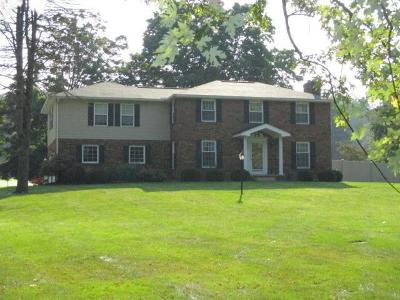 Mount Vernon OH Single Family Home For Sale: $389,500