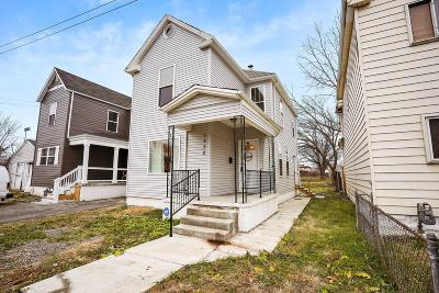 Single Family Home For Sale: 1236 S 17th Street