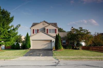 Pataskala OH Single Family Home For Sale: $205,900