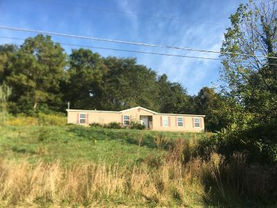 Hebron OH Single Family Home For Sale: $139,900