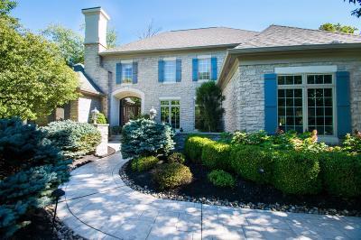 Warren County Single Family Home For Sale: 225 Buena Vista Drive