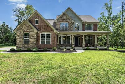 Clermont County Single Family Home For Sale: 1635 Carey Lane