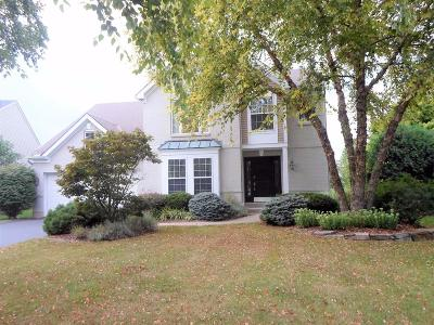 Warren County Single Family Home For Sale: 4888 Magnolia Court