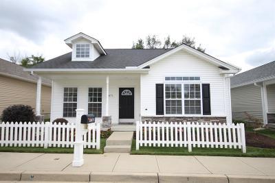 Single Family Home For Sale: 5871 Olde Winton Lane