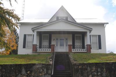 Hillsboro Single Family Home For Sale: 341 W Main Street