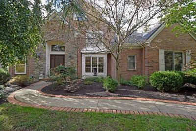 Single Family Home For Sale: 4715 Miami Road