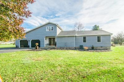 Preble County Single Family Home For Sale: 205 Valhalla Cove