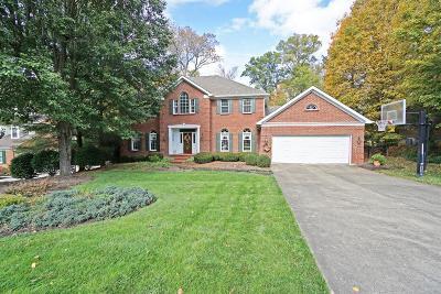 Butler County Single Family Home For Sale: 7798 Bennington Drive