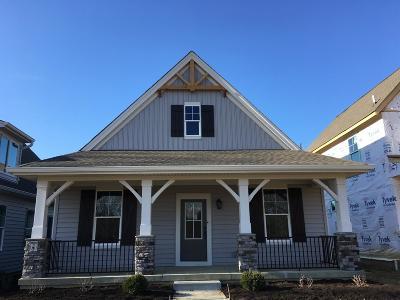 Single Family Home For Sale: 791 Karner Blue Lane