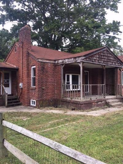 Adams County, Brown County, Clinton County, Highland County Single Family Home For Sale: 2567 St Rt 134