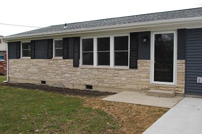 Adams County, Brown County, Clinton County, Highland County Single Family Home For Sale: 7419 Willow Drive
