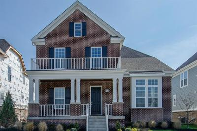Single Family Home For Sale: 4129 Parkview Drive #21